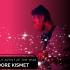 Dancing Astronaut's Breakout Artist of 2020: Moore Kismet